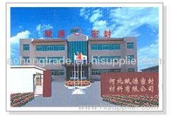 Hengshui Aohong Technology Co.,Ltd