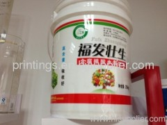 Supplier of Coating Bucket Plastic Paint Buckets Hot Stamping Foils Vivid Pattern & Bright Color