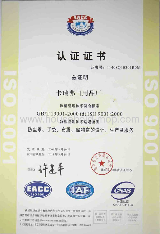 ISO:9001