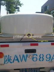 0.9m vehicle mounted antenna