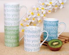 Birthday Gift Stoneware Mug