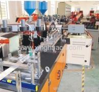 Yuyao Xinghua Pipe Industry Co.,Ltd.