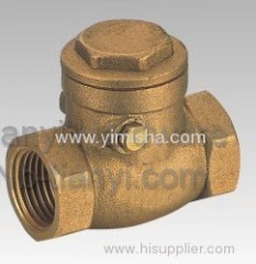 Brass Bi-directional Sewing Check Valve