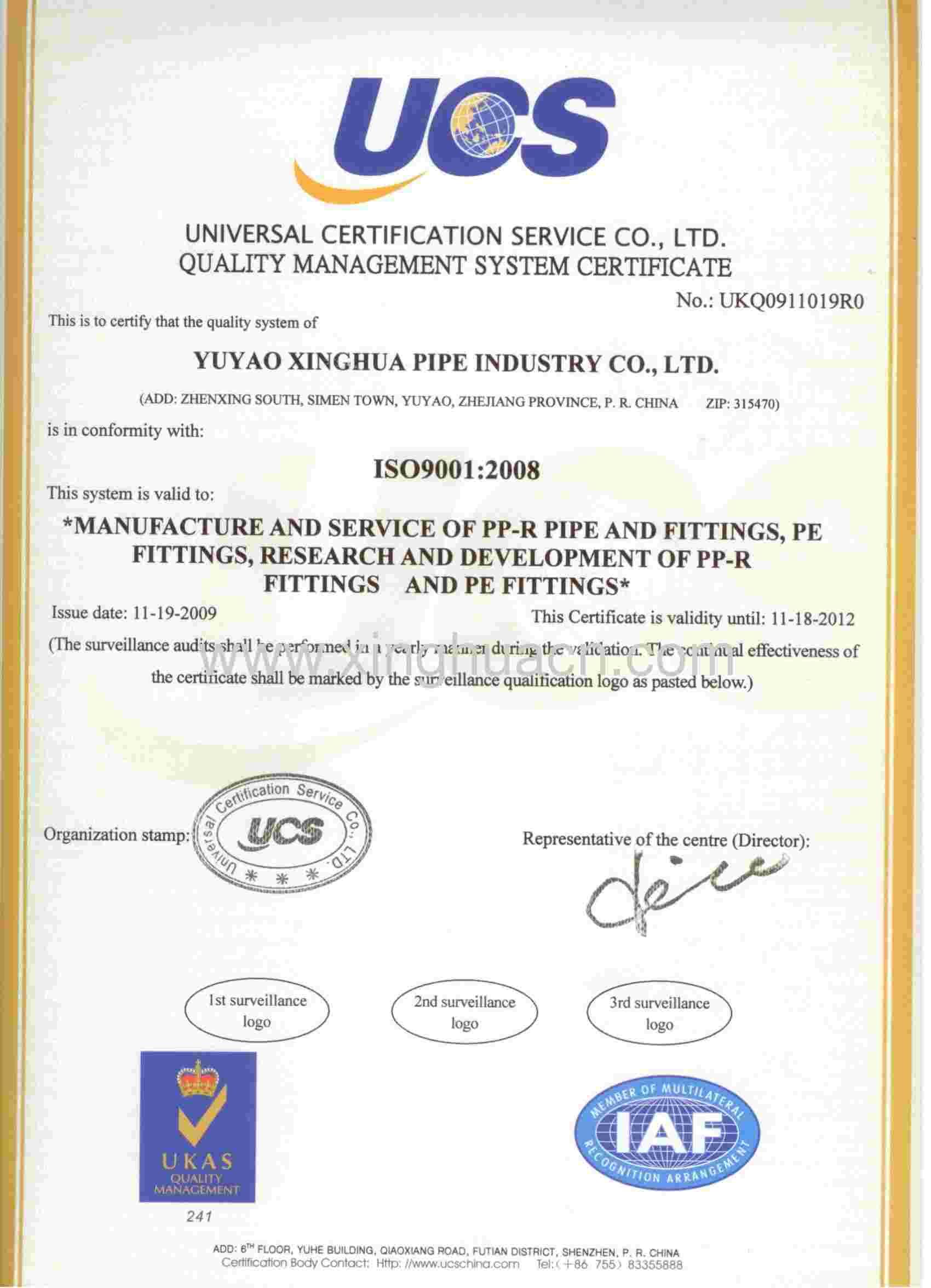 Iso90012008 certification certificates iso90012008 certification xflitez Choice Image