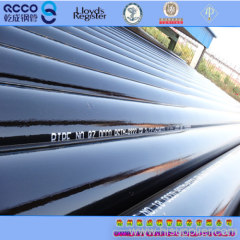 Seamless Alloy Steel Tubes