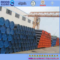 Seamless Steel Tube Pipe