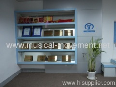 Yunsheng Co., Ltd. Musical Product Division