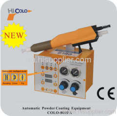 automatic powder spraying system