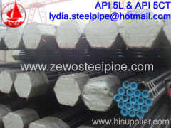 CONSTRUCTION STEEL PIPE SUPPLIER