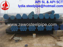 HOT ROLLED BOILER PIPE