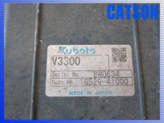 Kubota V3300 engine assy