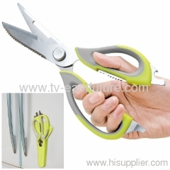 NEW Multi - functional kitchen scissors