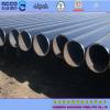 API 5LX60 carbon seamless pipe