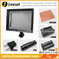 Professional manufacturer Led video light 160A from JNT company
