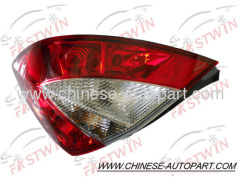 Rail Lamp for Chery