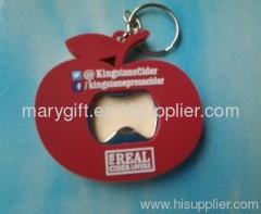 custom design bottle opener keychain