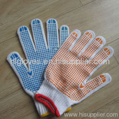labor protective cotton gloves