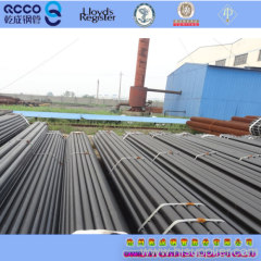 cold drawing seamless pipe