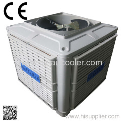1100 W 220V 50HZ / 60HZ 18000 m3/h axial evaporative air cooler