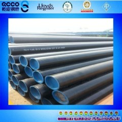 Carbon Steel Pipe Seamless Steel Tube