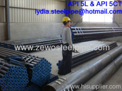 SCH80 CARBON STEEL SEAMLESS PIPE