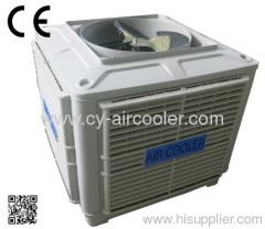 Evaporatif sogutma 18000 m3/h evaporative air cooler