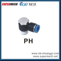 One Touch Pneumatic plastics Fittings made in ningbo