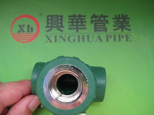 hot sale Female Tee PPR Plumbing material from China