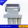 Oral Automatic X-ray Film Bath