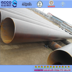 API 5L pipe X70pipe carbon seamless pipes