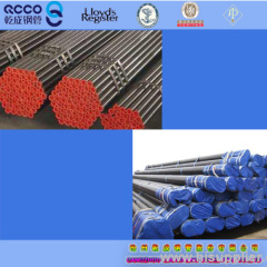 X52 API carbon seamless pipes seamless pipes