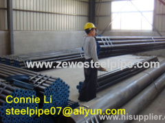 DIN carbon seamless steel pipe