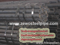 BS 045M10 seamless steel pipe