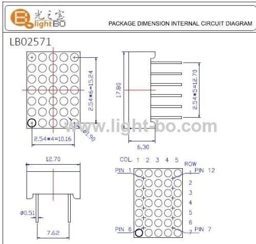 Ultra Bright White 0.7 inch1.9mm 5 x 7 dot matrix led display Package dimensions: 12.7 x 17.8 x 6.3mm