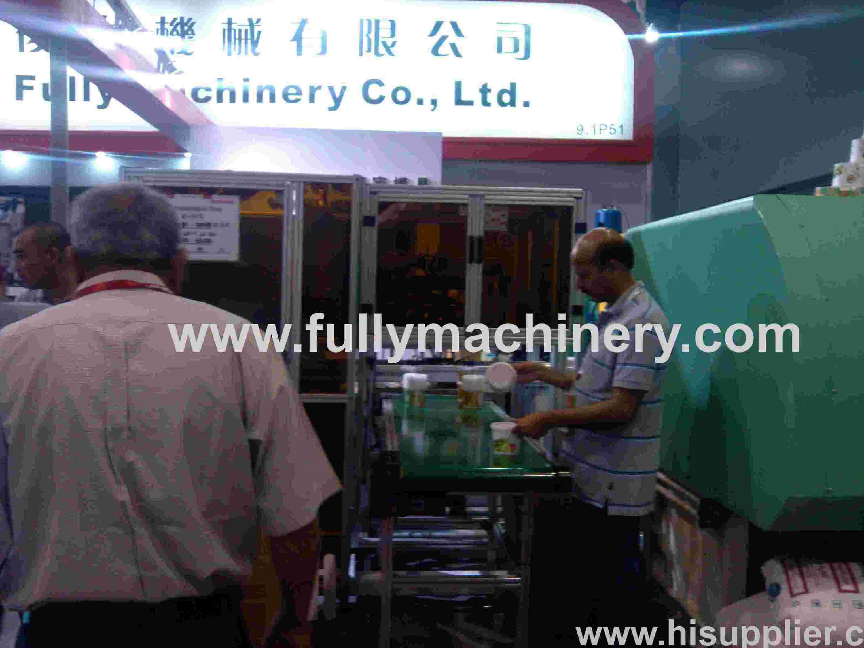 The Most Popular Plastic Injection Moulding Machine