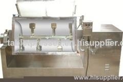 Mass Mixer Pharmaceutical Machine