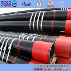API 5CT N80 oil casing seamless steel pipe