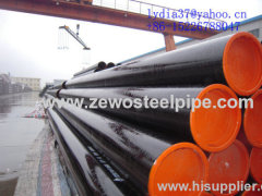 SCH40 HOT EXPANDING STEEL PIPE