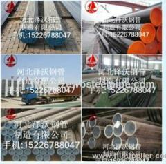 SCH40 CARBON STEEL PIPE SUPPLIERS