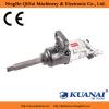 "Air Impact Wrench 1"" heavy duty pinness hammer 3600Nm torque"