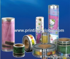 Plastic Heat Press Printing Foils Good Quality Heat Transfer Printing