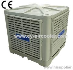 powerful 220V ~ 240V 50HZ evaporative desert cooler