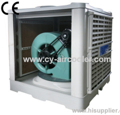 3 kw centrifugal evaporative air cooler
