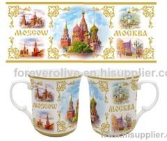 gift mug coffee mug with customer logo