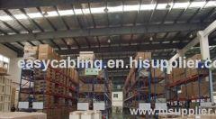 Ningbo Yuhui Communication Equipment Co., Ltd