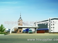 Hebei Shengtian Pipe-fitting Group Co.,ltd.