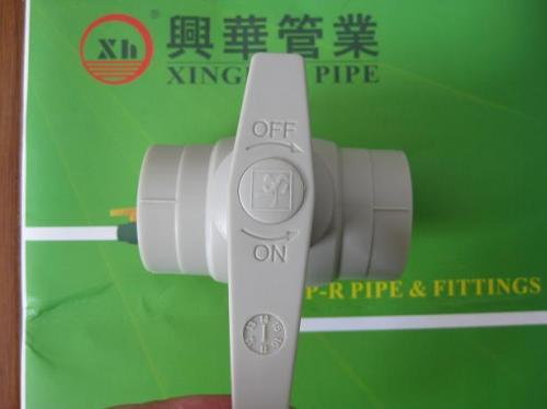 PPRC brass ball valve fittings and tube plumbing material