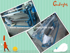Non-woven fabric slitting and rewinding machine