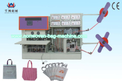 China double side soft handle forming machine
