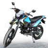 DF250RTE-B EEC off road motorcycle
